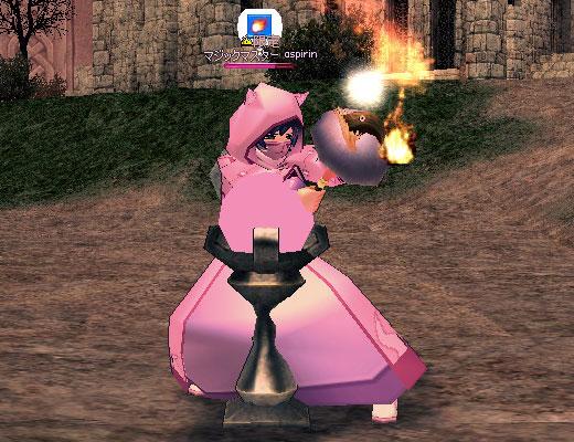 ピンクのエルグ