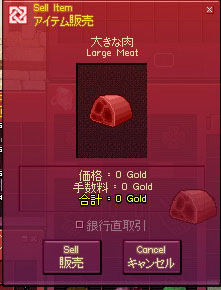 0Gold