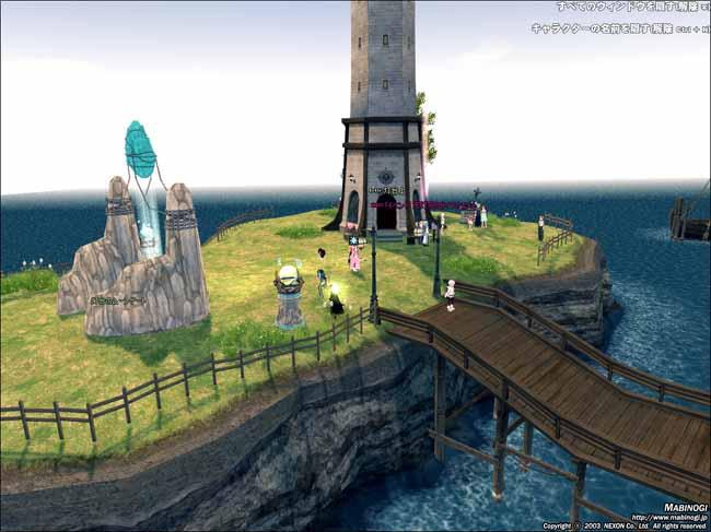 灯台のムーンゲート