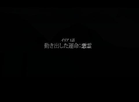 mabinogi_20130423_drama1