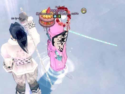 氷の釣り竿…
