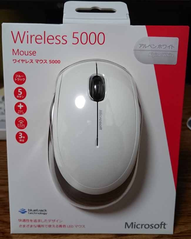 Wireless 5000 Mouse