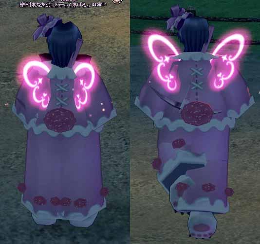 ピンクトゥインクルキューピッドの翼