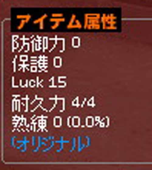 Luck15