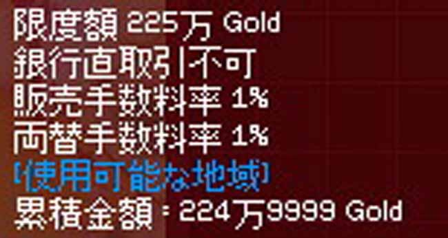 224万9999Gold