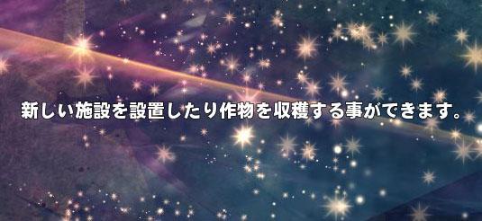 星座というか星団