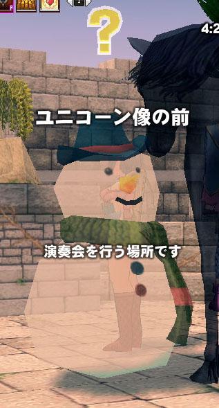 NPC雪だるま