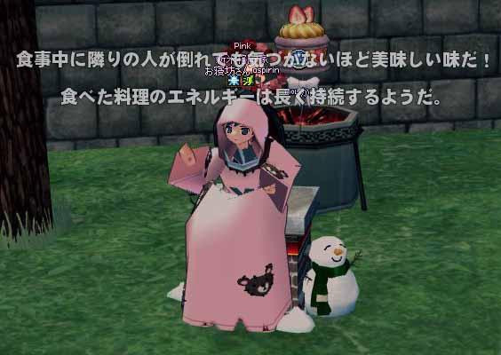 Pink米