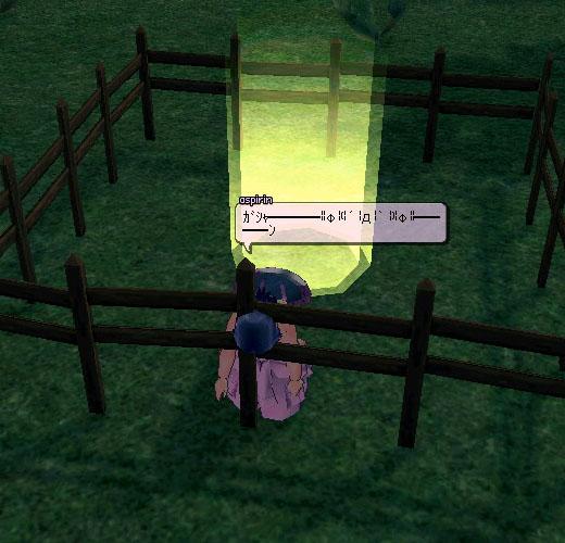 農場に閉じ込められる?