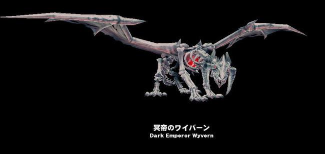 Dark Emperor Wyvern