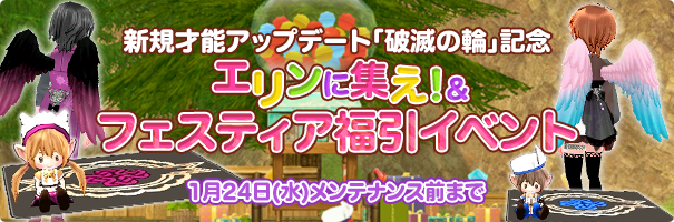 news_171220_update_0qCv