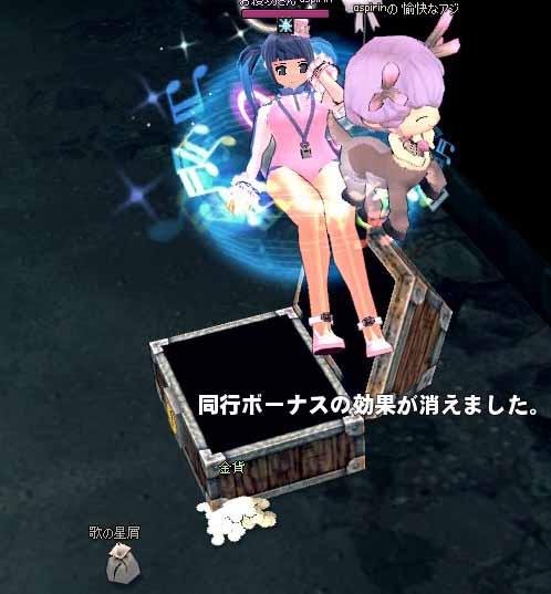 ヽ ・∀・ ノ ヤター!