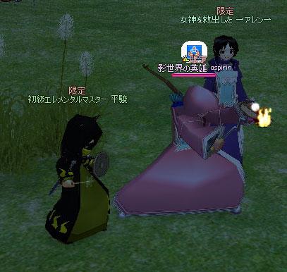 mabinogi_2010_10_22_035