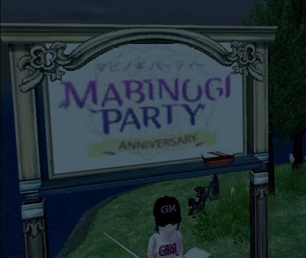 マビノギパーティー