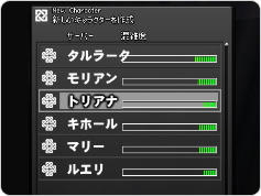 img_charactor_001