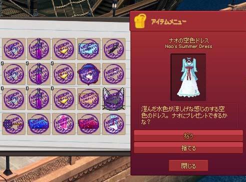 ナオの空色ドレス