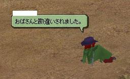 mabinogi_2008_05_08_004