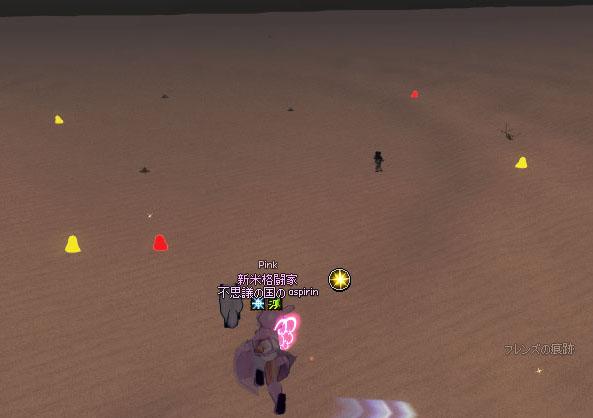 砂漠のモンスター