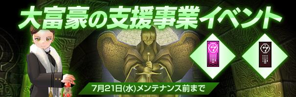 news_210609_event_kz13