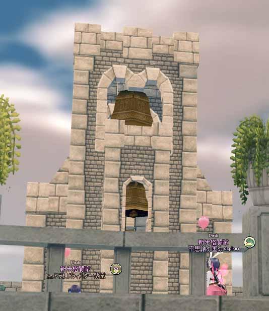ダンバートン鐘塔