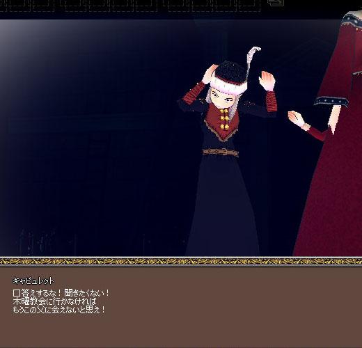 G14-36 c(`Д´と⌒c)つ彡 ヤダヤダ