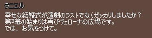 G14-02 (´・ω・`)ガッカリ・・・
