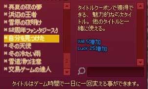 Luck25