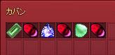宝石の数々