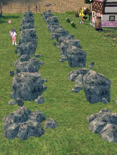 クィリンの岩石