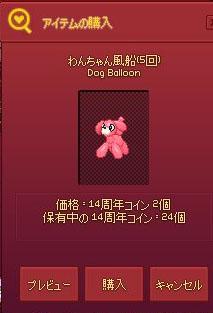 ピンクいw