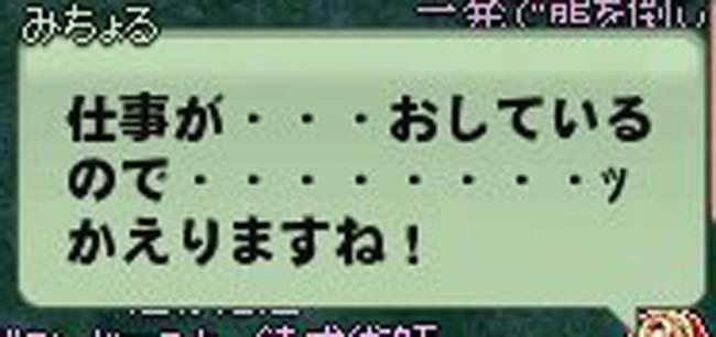 あっという間に\(^o^)/オワタ