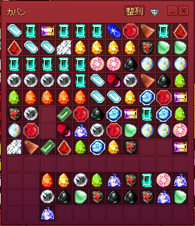 宝石たくさん