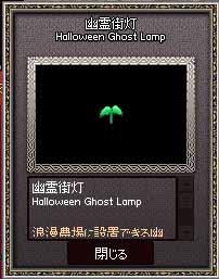 Halloween Ghost Lamp
