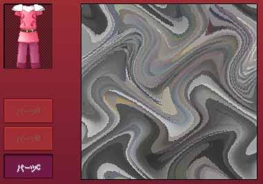 金属染色アンプル
