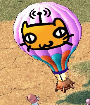 ミニ熱気球