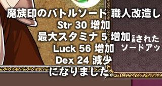 Luck56
