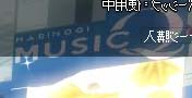 MUSICQ