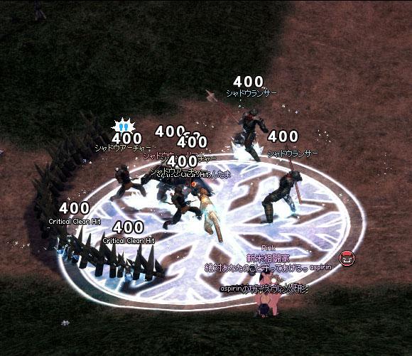 400x3