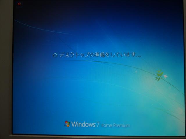 Windowsのインストール待ち