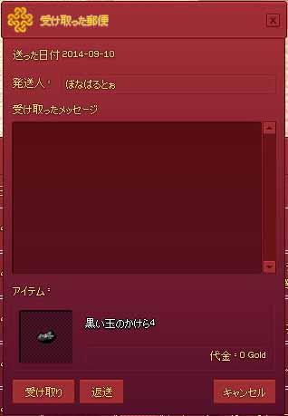 (´・∀・`)ボナ-