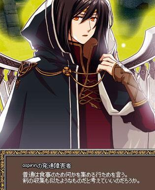 男性の剣の精霊
