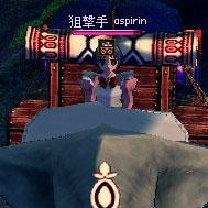 交易aspirin