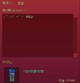 (゚∀゚)ヤル!