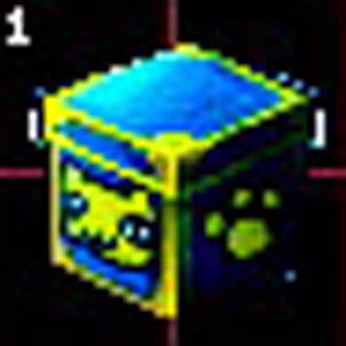 スペシャルプレゼントボックス