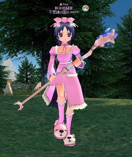 ピンクい隠遁者のスタッフ