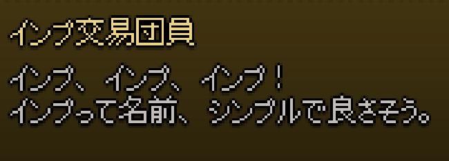 yosasou
