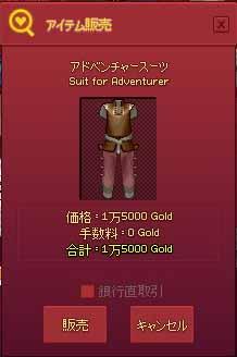 1万5000G