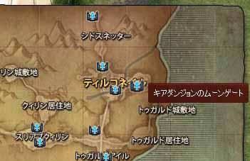 ULADHの地図