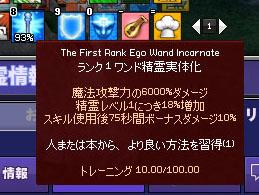 6000%