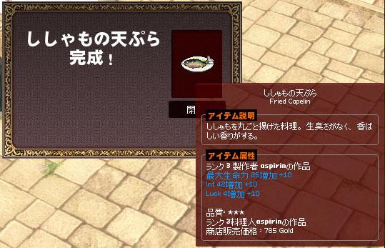 Luck…